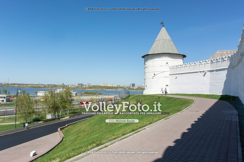 Mura esterne del Cremlino