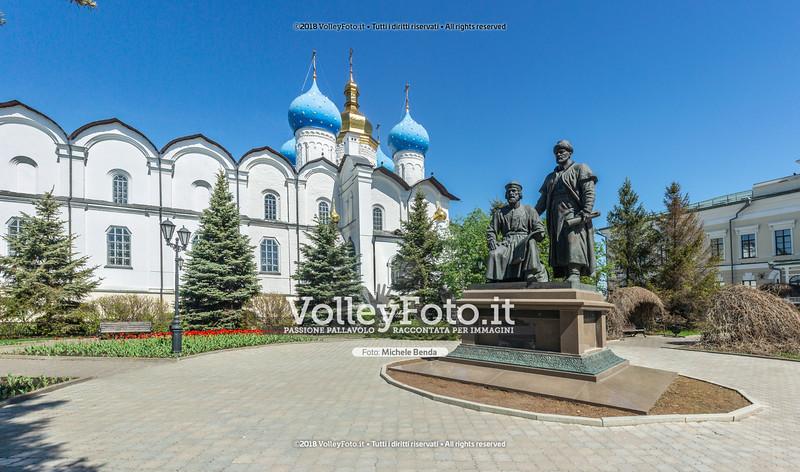 Monumento agli architetti del Cremlino di Kazan