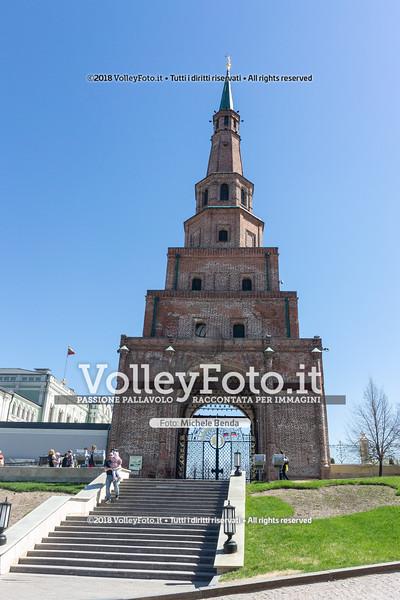 Torre di Söyembikä