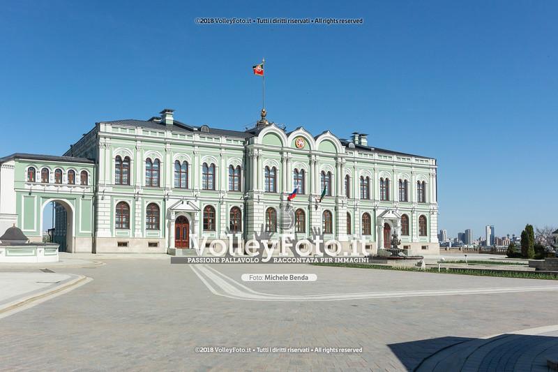 Museo della storia della condizione del popolo tataro e della Repubblica del Tatarstan