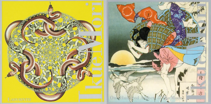 """Ikue Mori:  """"Labyrinth"""" and """"One Hundred Aspects Of The Moon"""""""