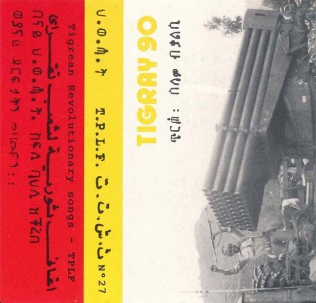Tigrean People's Liberation Front Tigray 90, Tigrean Revolutionary Songs