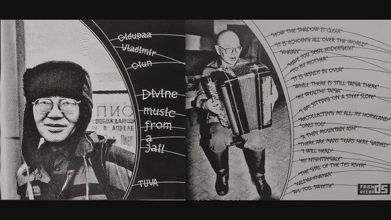 "(LISTEN):  Igor Koshkendey Performs ""Saraadymnyng Ornu Kaiyl"" Live / Oidupaa Vladimir Oiun's ""Divine Music From A Jail"""