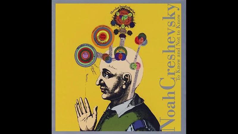 "(LISTEN):  Noah Creshevsky's ""Hyperrealist"" Music"