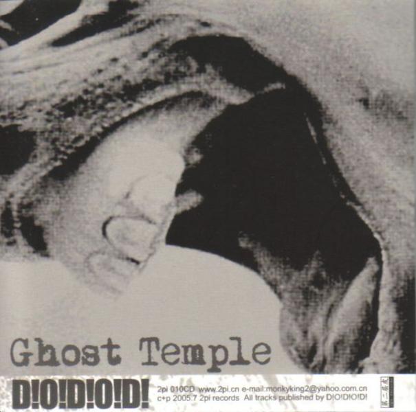 "D!O!D!O!D! ""Ghost Temple"""