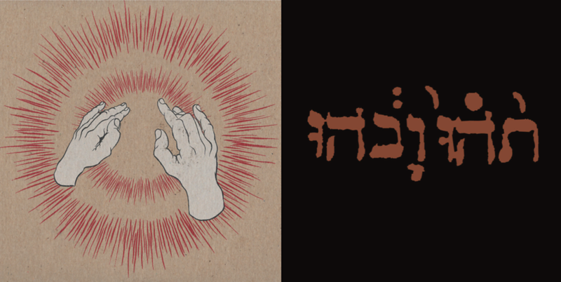 "Godspeed You! Black Emperor's ""Lift Your Skinny Fists Like Antennas to Heaven"" and ""Slow Riot for New Zero Kanada"""