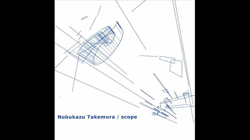 """(LISTEN):  Nobukazu Takemura's """"Icefall"""""""