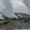 Olkaria Geothermal - largest geo-thermal project in Kenya.