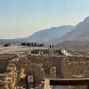 Qumran Overview