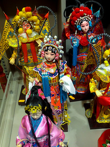 Paris, France, Chinese Traditional Costume Dolls on Display in Store in Chinatown