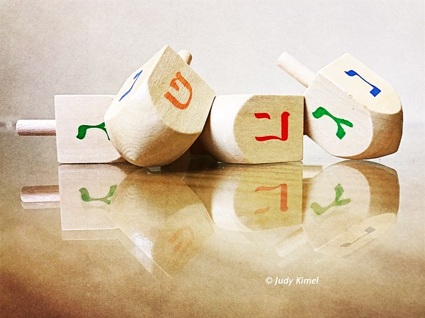 Israel iJourney