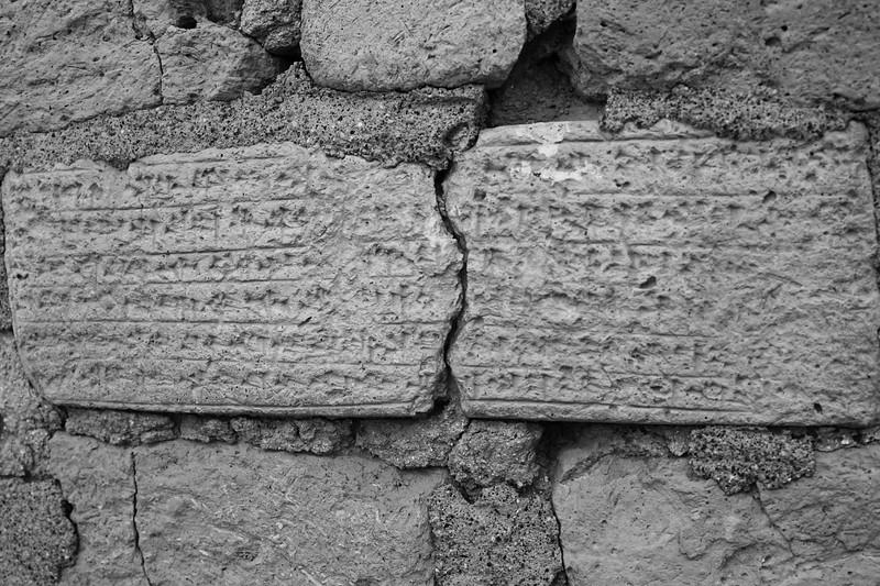 Cuneiform Writing on a Brick at Chogha Zanbil