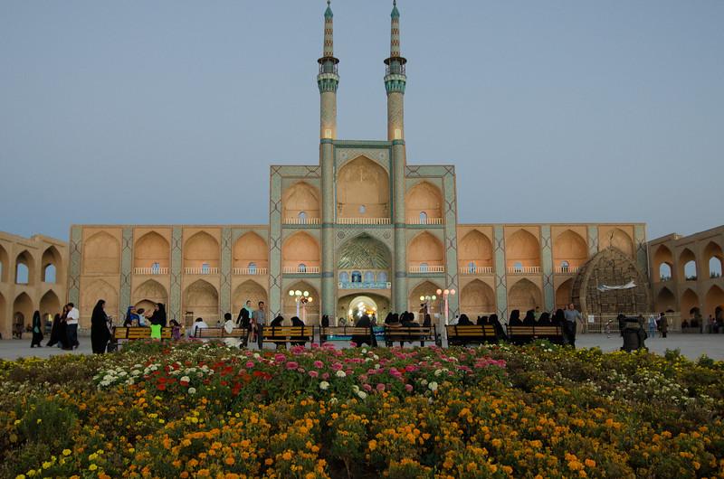 Amir Chakhmaq Complex