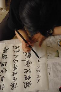 Carol kaligrafuje