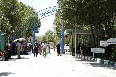 Esfahan - Bird Garden