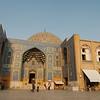 Dusk at Imam Square