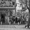 Shiraz (Iran) : scene de rue