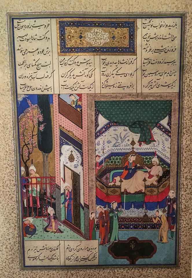The Shahnamah