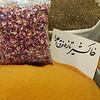 Spices at the Tabriz Bazaar