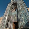Entrance to the Masjid-e Jame