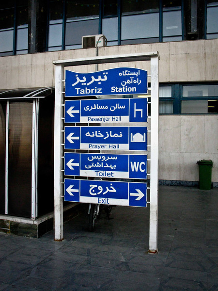Signs at the station.