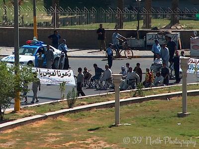 Firdos Square demonstration