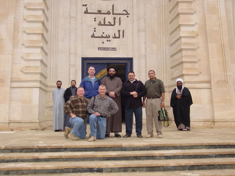 Al Hillah Univeristy