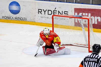 Nybro Flames- Rydaholms SK 161218