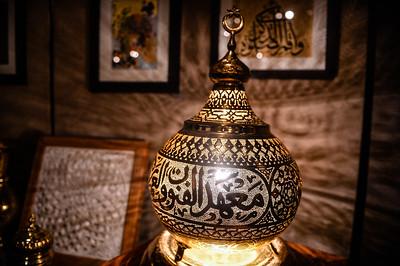 Islamic Arts Exhibition, Amman