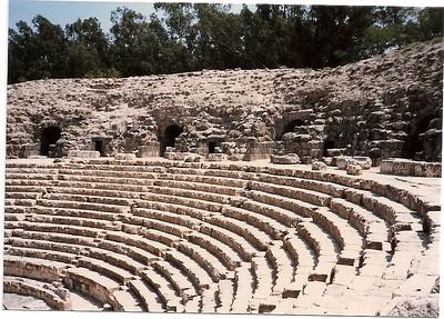 Israel, 1986