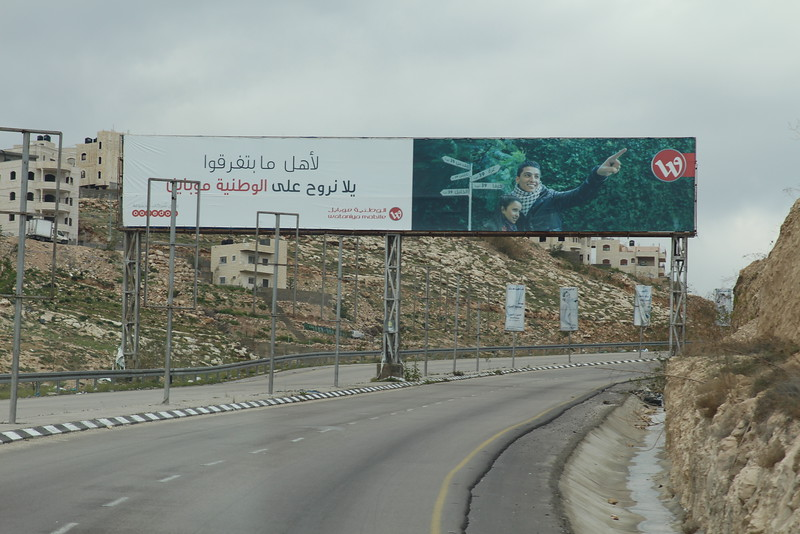 Palestinian billboards.  Never saw one billboard in Israel, but they were everywhere on the West Bank