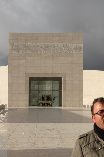 Tomb of Yasser Arafat