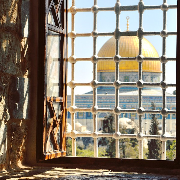 The Dome of the Rock Up Close. 2016.