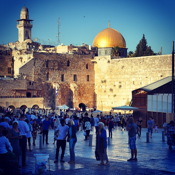 The Western Wall Plaza. 2016.