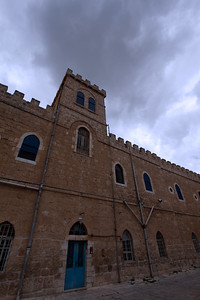 Bet Jamal Monastery