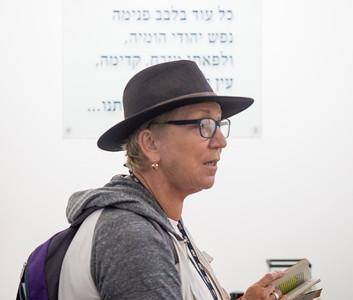 Israel trip 2017-travelers