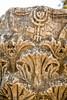 Stone carving of a menorah in Capernaum, Galilee, Israel, Middle East.