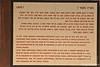 Qumran Story Plaque