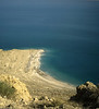 Cliff, Highway 90, Dead Sea, Israel