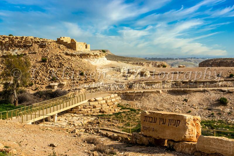 Entrance to Ein Avdat National Park, Negev Desert, Israel, Middle East.