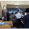 Offering prayer at Rachel's Tomb in the Bethlehem