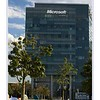 Herzliya, Microsoft building