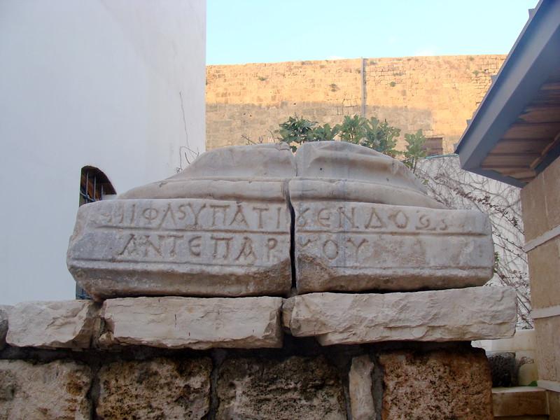 Greek Statue Base