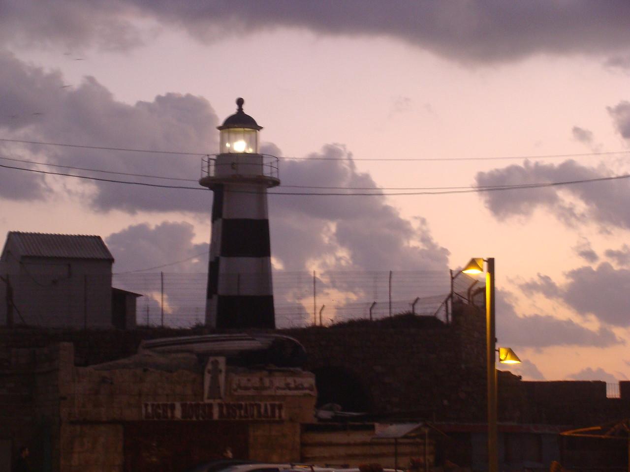 Acre Lighthouse