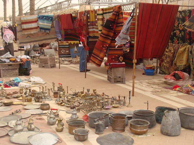 Be'er Sheva Bedouin Market