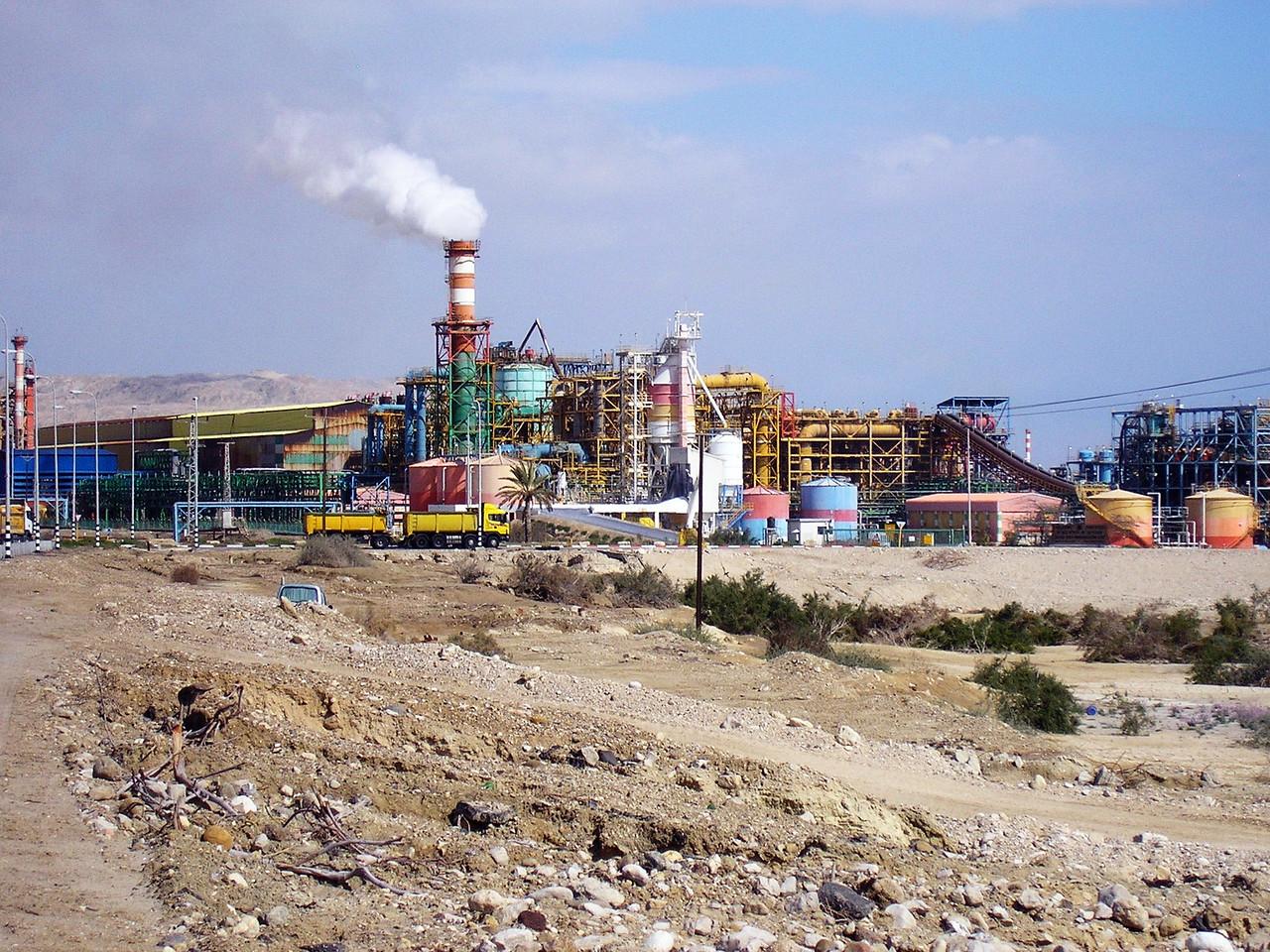 Phosphorus Factory