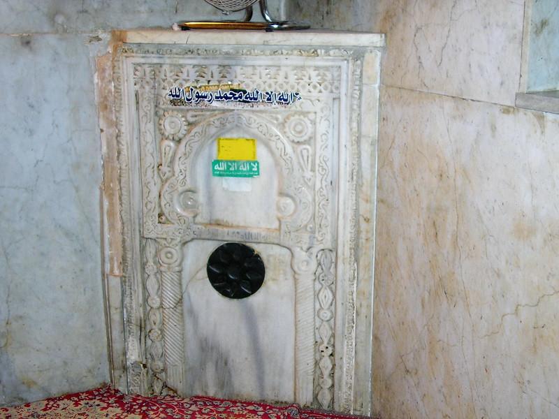 Vault inside al-Haram al-Sharif