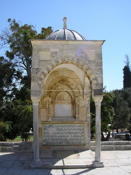 Dome of Joseph, the Prophet