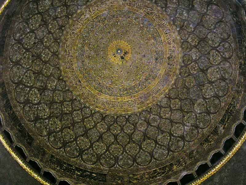 Dome Interior