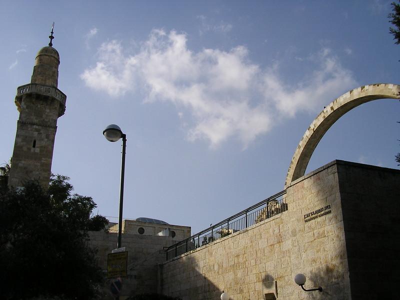 Synagogue Haramban and Minaret